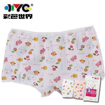 小YG女童柔纖印花四角褲(6~12)