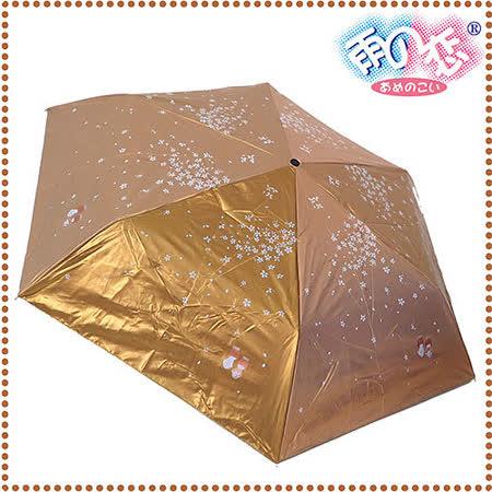 ▲日本雨之戀▲福懋降溫5℃鈦金膠自動傘日本娃娃〈咖啡金娃娃〉遮陽傘/雨傘/雨具/晴雨傘/專櫃傘