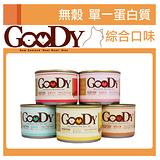 GooDY 93%紐西蘭鮮肉主食貓罐頭-五種口味各一(共5罐)