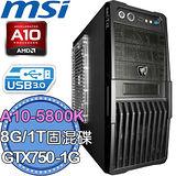 微星A88X平台【血殤靈光】AMD A10四核 GTX750-1G獨顯 1TB固混碟 燒錄電腦