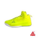 【PEAK 匹克】男緩震防滑耐磨籃球鞋- 黃 E34001AY
