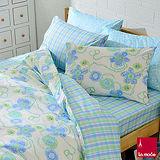 (好康)La Mode寢飾藍色夏之戀兩用被床包組(單人)
