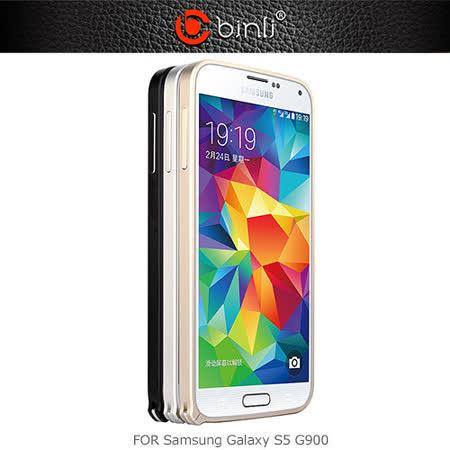 BINLI Samsung Galaxy S5 G900 金屬 航空鋁合金 邊框 免螺絲 海馬扣