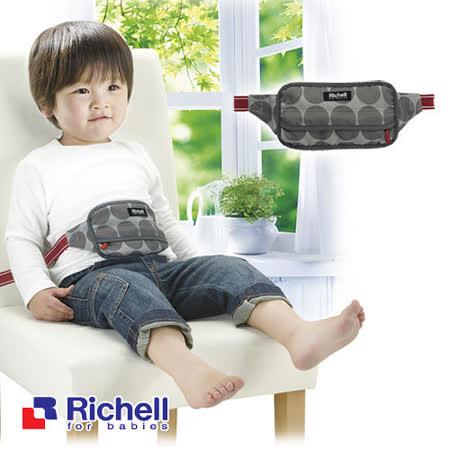 Richell日本利其爾 POUCHU (腰部)椅子用固定帶