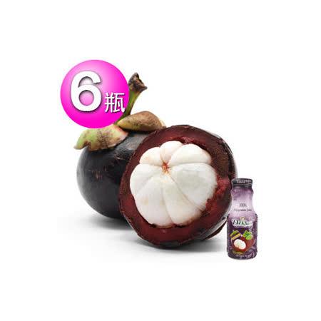 【皇家農場】濃果汁-山竹汁(250mlx6入/組)