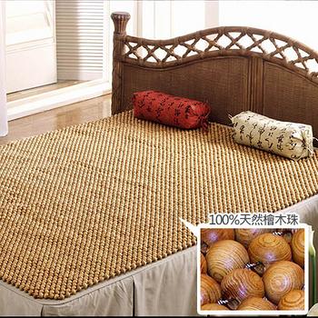 格藍傢飾-檜木珠單人床墊