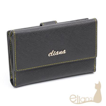 eliana - Amore系列11卡雙層中夾(明星黑)EN122W06BK