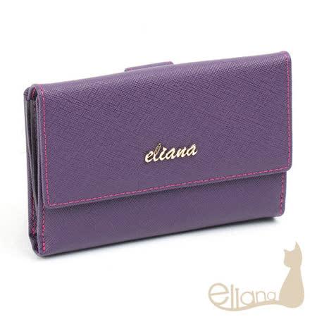 eliana - Amore系列11卡雙層中夾(果漾紫)EN122W06PL