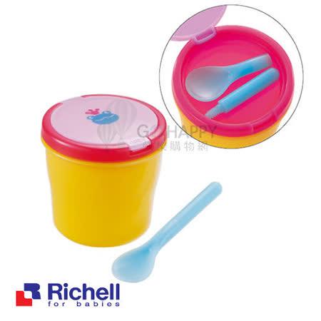 Richell日本利其爾 可愛寶寶便當盒(附匙)