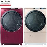HITACHI日立 12公斤尼加拉飛瀑滾筒式洗脫烘洗衣機(左開)(SFSD6100T)送安裝+好禮2選1