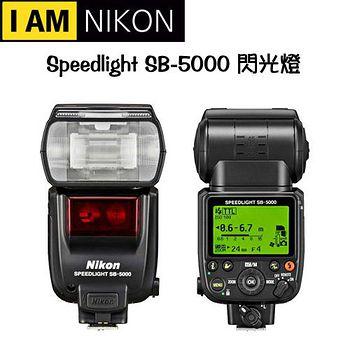 NIKON SPEEDLIGHT SB-5000 SB5000 閃光燈 (公司貨) -送三號四入充電電池組+吹球清潔拭鏡筆組