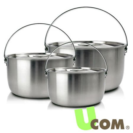 《U.COM》心情不鏽鋼三入提把調理鍋