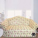 【M.B.H-麗莎情懷】DIY1+2+3人彈性便利套沙發罩組