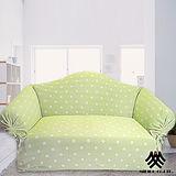 【M.B.H-布蕾優格】DIY三人彈性便利套沙發罩(綠)