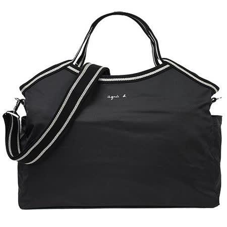 agnes b. 基本手提旅行袋(黑)(另附斜背帶)