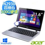Acer V3-111P-C7QN 11.6吋 N2930四核心 Win8.1 時尚輕盈觸控筆電 (銀)