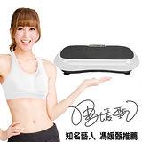 健身大師正宗專利夢幻美型摩力運動板(時尚黑)