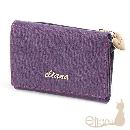 eliana - Amore系列六卡短夾(果漾紫)EN122W09PL