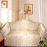 【M.B.H-異想花園】DIY單人便利套沙發罩