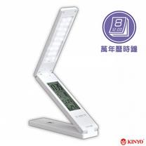 【KINYO】萬年曆折疊觸控式USB充電18LED檯燈(PLED-861)
