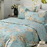 Tonia Nicole 瑟蒂雅女爵精梳棉兩用被床包組 雙人
