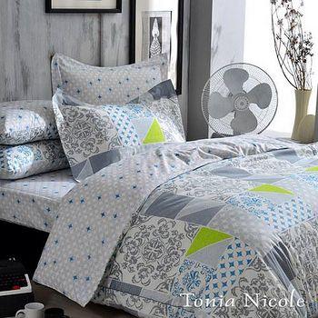 Tonia Nicole 星藍爵士精梳棉兩用被床包組 (特大)