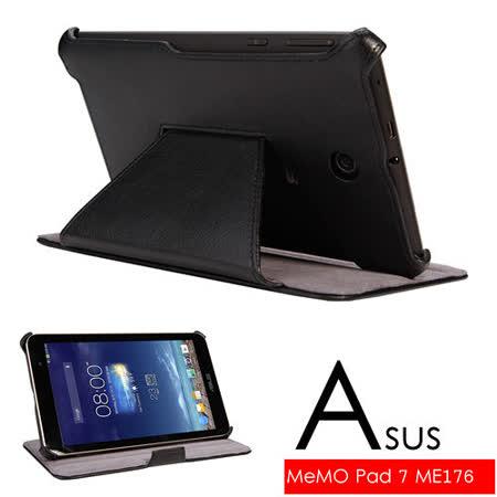 ASUS 華碩 MeMO Pad 7 ME176 ME176C ME176CX 專用頂級薄型平板電腦皮套 保護套 可多角度斜立