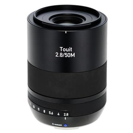 蔡司 Carl Zeiss Touit 2.8/50M (公司貨) For X-mount.-送拭鏡筆