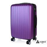 【美國A.ONCE】20吋水漾系列ABS色 輕量飛機輪行李箱/登機箱