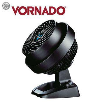 美國 VORNADO 530 渦流空氣循環機-黑色 送7-11禮卷100元+清潔刷