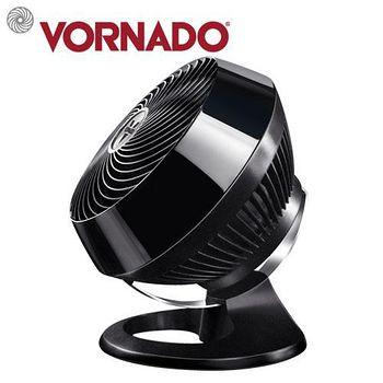 美國 VORNADO 660 渦流空氣循環機-黑色 送7-11禮卷200元+清潔刷