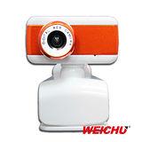 威聚科技WA-432 CMOS感光晶片 四倍變焦 視訊攝影機/WEB CAM (亮橘款)