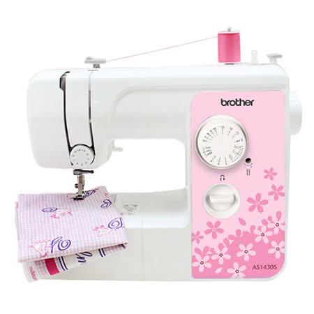 日本brother實用型縫紉機AS-1430S 櫻花機限定款