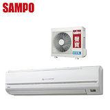 SAMPO聲寶 5-7坪一對一變頻單冷分離式冷氣(AM-PY32D/AU-PY32D)送安裝
