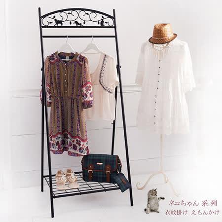 【勸敗】gohappy貓咪時尚衣架好用嗎遠東 購物
