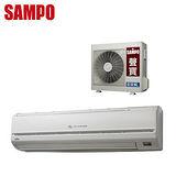 SAMPO聲寶 8-10坪一對一變頻單冷分離式冷氣(AM-PY45D/AU-PY45D)送安裝