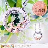 魔法Baby~項鍊 台灣製水鑽項鍊~m0086