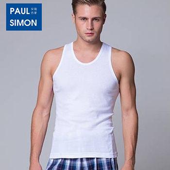 PAUL SIMON歐風純棉背心(S~2L)