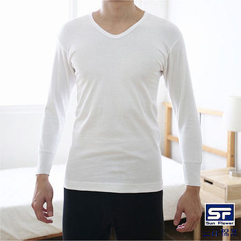 三花100%全棉厚地U領內衣(M~XL)