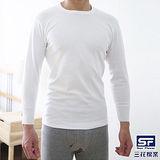 三花100%全棉厚地圓領內衣(M~XL)