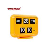 【TWEMCO】復古收藏翻頁鐘 QD-35 桌立壁掛兩用 (中文日期)
