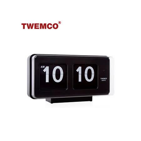 【TWEMCO】復古收藏 大數字翻頁鐘 桌鐘掛鐘 保固一年(BQ-50 黑色)
