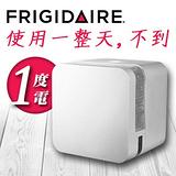 【美國Frigidaire】節能晶片清淨除濕機 (使用一整天, 消耗不到1度電, 長時間啟動, 也不用擔心電費) 福利品