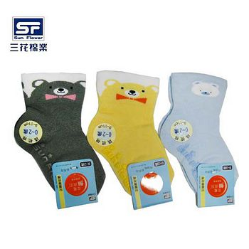 三花無痕肌短統童襪