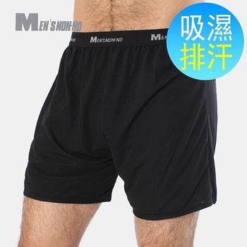 NON-NOMEN'S 涼感平口褲(M~XL、3L)