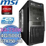 微星A88X平台【默牙之歧】AMD X4四核 GTX750-1G獨顯 500G燒錄電腦