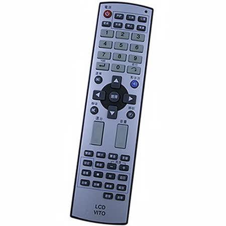 [米里] 景新(VITO)液晶電視遙控器 TV-116