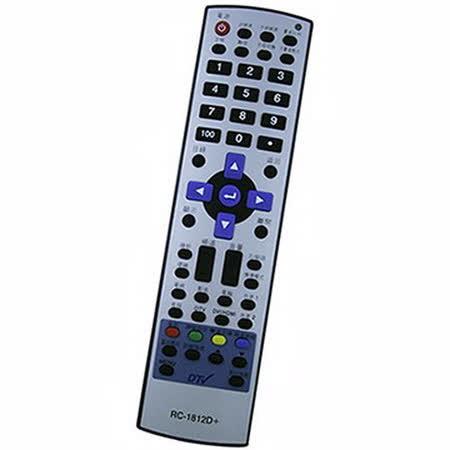 [米里] 聯碩液晶電視(瀚宇.瀚斯寶麗) 遙控器 TV-108