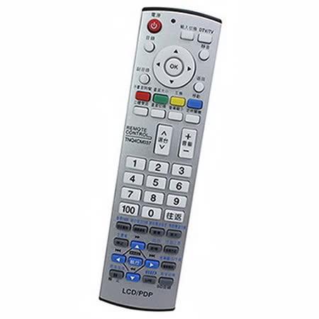 [米里] 國際液晶電視遙控器 TV-111