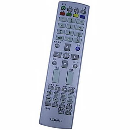 [米里] 奇美液晶電視遙控器 TV-109